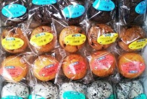 Baker Boy Muffins - 20 x mixed flavours wrapped